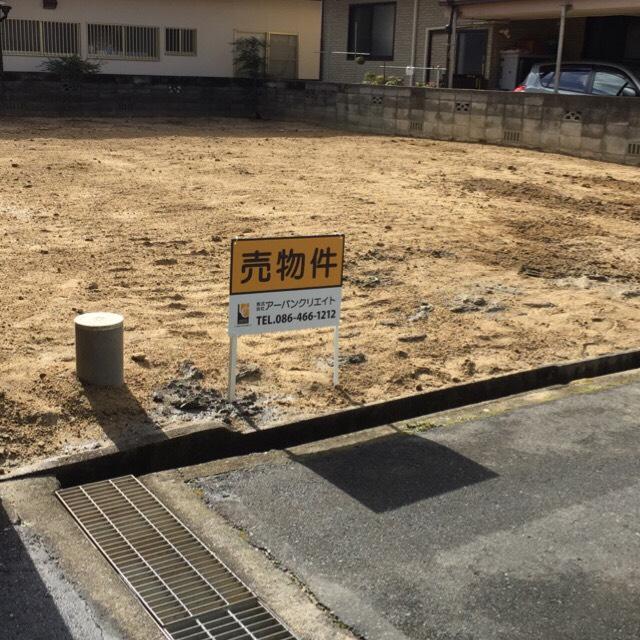 総社市清音柿木 売り地 | 株式会社アーバンクリエイト