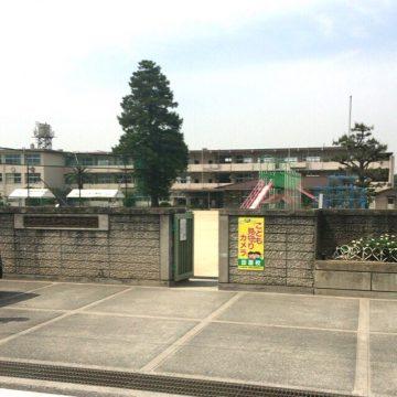 第一福田小学校